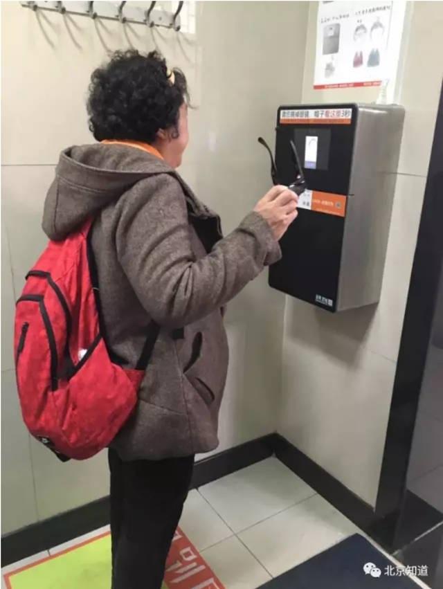 Đặt máy scan khuôn mặt trong toilet công cộng để chống trộm giấy vệ sinh - 3