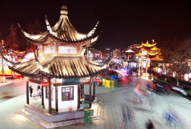 Thành phố Nam Kinh, Trung Quốc rực rỡ trong ánh đèn về đêm (Ảnh: China Daily)