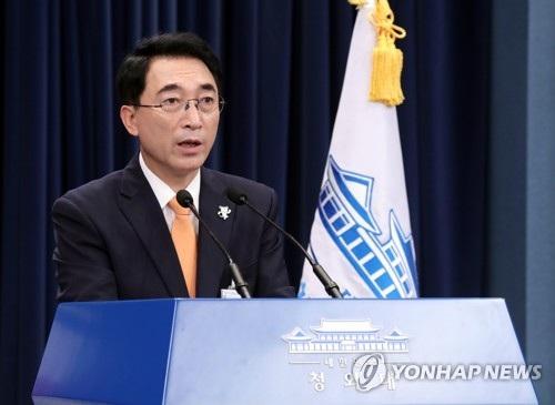 Người phát ngôn Văn phòng Tổng thống Hàn Quốc Park Soo-hyun (Ảnh: Yonhap)