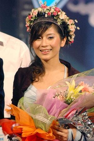 Ngọc Anh (SN 1988) là Miss Audition (sau đổi tên thành Miss Teen) mùa đầu tiên.