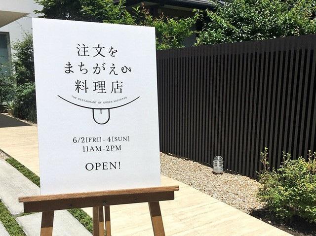 Biển hiệu của nhà hàng