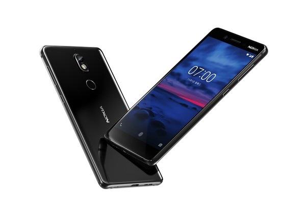 Nokia 7 là sản phẩm thuộc phân khúc tầm trung cận cao cấp, xen giữa Nokia 3/5/6 tầm trung và Nokia 8 phân khúc cao cấp