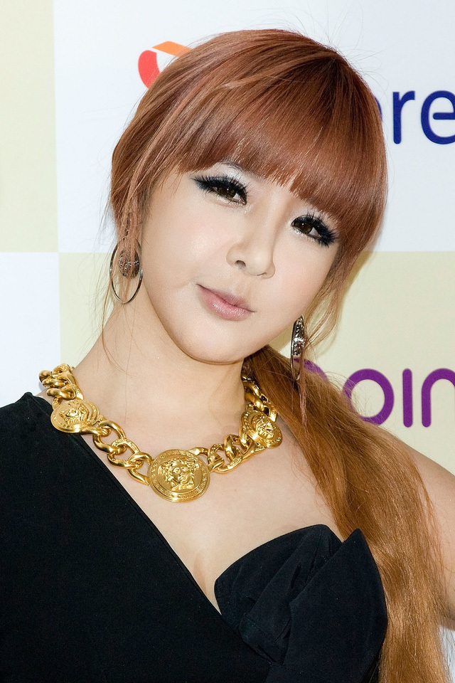 Park Bom của nhóm 2NE1