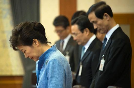 Cựu Tổng thống Hàn Quốc Park Geun Hye (Ảnh: Sina)