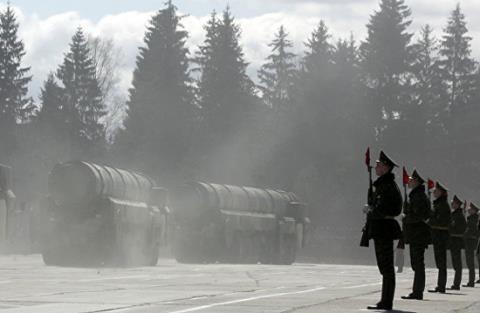 Lực lượng tên lửa chiến lược Nga.