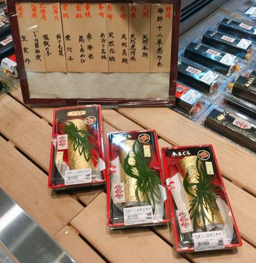 Sushi bọc vàng giá hơn 2 triệu đồng/cuộn - 1