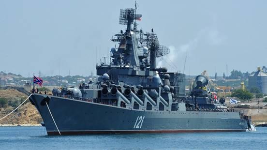 Tàu tuần dương tên lửa Moskva, soái hạm của Hạm đội Biển Đen Nga