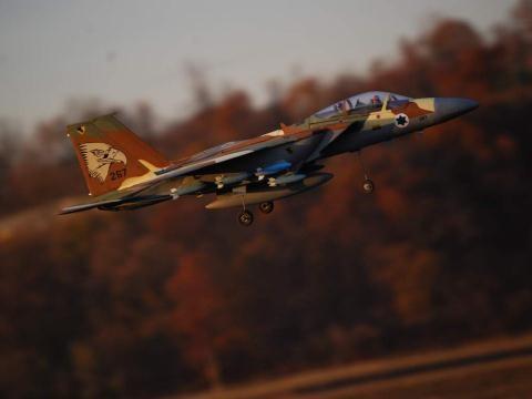 Chiến đấu cơ Israel.