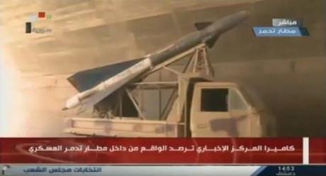 Tên lửa phòng không tự chế của khủng bố.