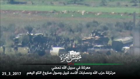 Trước khi quả tên lửa TOW lao vào binh sĩ Syria.