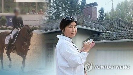 Bà Choi Soon-sil, người làm chao đảo chính trường Hàn Quốc. Ảnh: Yonhap