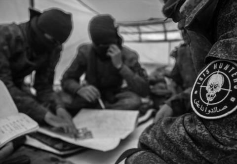 Lực lượng Săn IS