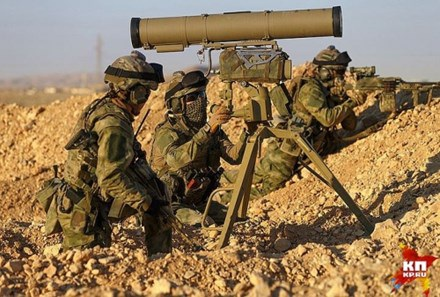Tổng thống Putin vinh danh 16 quân nhân Nga tham chiến ở Syria - 1