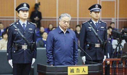 Vũ Trường Thuận, Giám đốc CA, Phó chủ tịch Chính Hiệp Thiên Tân nhận án tử hình hoãn thi hành.