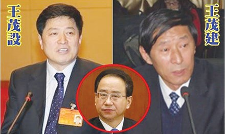 Vương Mậu Kiến (phải), Vương Mậu Thiết có quan hệ mật thiết với anh em Lệnh Kế Hoạch (dưới).