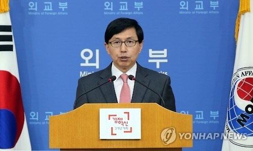 Người phát ngôn Bộ Ngoại giao Hàn Quốc Cho June-hyuck. (Nguồn: Yonhap)