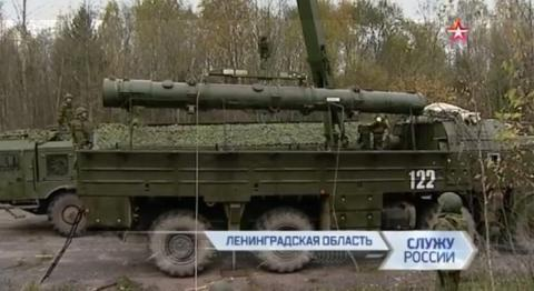 Hệ thống tên lửa Iskander-K.