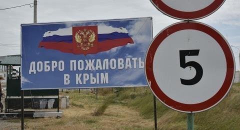 Chính quyền Ukraine bắt đầu tiến hành phong tỏa du lịch trên bán đảo Crimea