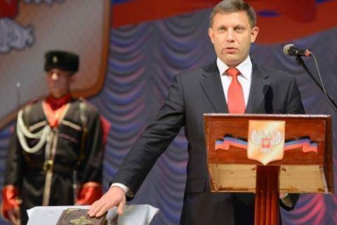Lãnh đạo Cộng hòa Nhân dân Donetsk (DPR) tự xưng