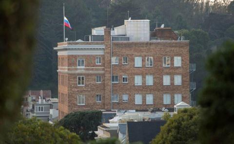 Lãnh sự quán Nga tại San Francisco, bang California, Mỹ