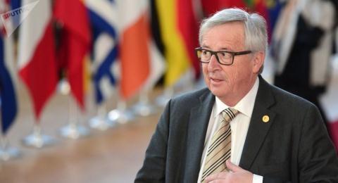 Chủ tịch Ủy ban châu Âu Jean-Claude Juncker.