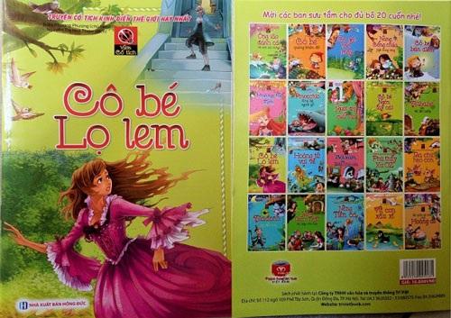 Nếu chỉ nhìn bìa Cô bé Lọ Lem thì thấy rất đẹp, không thể biết nội dung bên trong