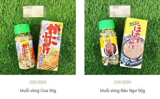 Muối vừng Nhật có giá đắt đỏ được rao bán khá nhiều tại Việt Nam