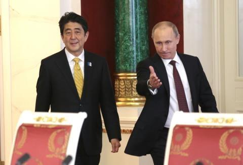 Tổng thống Nga Putin và Thủ tướng Nhật Bản Abe