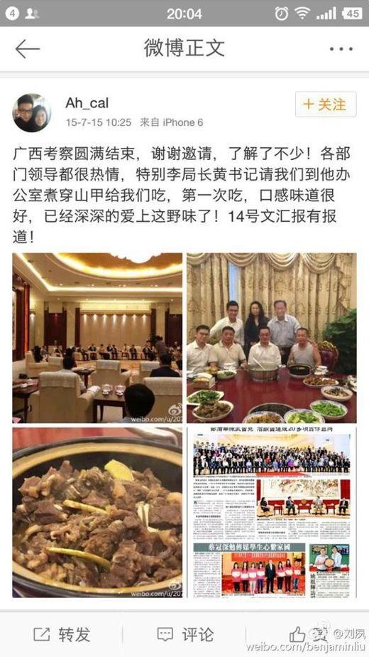 Bài viết về bữa tiệc thịt tê tê. (Nguồn: shanghaiist.com)