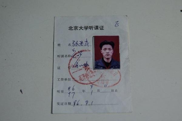 Giấp phép được tham gia lớp học tiếng Anh của một giáo sư ở ĐH Bắc Kinh dành cho Zhang