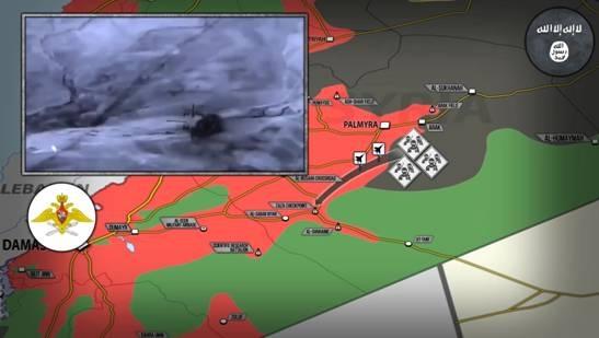 Mũi tập kích của IS vào Zaza nhưng bị VKS Nga hủy diệt trên đường hành quân tiếp cận.