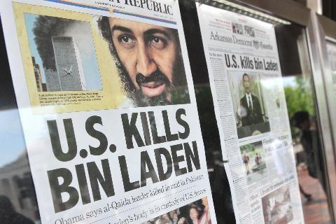Mỹ tuyên bố đã tiêu diệt trùm khủng bố Osama bin Laden trong một chiến dịch đặc biệt tại Pakistan tháng 5/2011