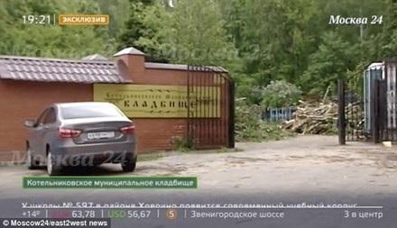 Cổng vào nghĩa trang Lyubertsy - nơi Salaev bị chôn sống. Ảnh: Moscow24