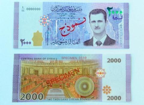 Hình ảnh Tổng thống Syria Bashar al-Assad in trên tờ tiền mới.