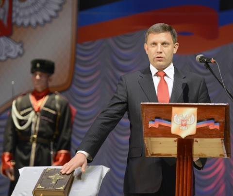 Lãnh đạo DNR tuyên bố thành lập nhà nước mới Malorossiya