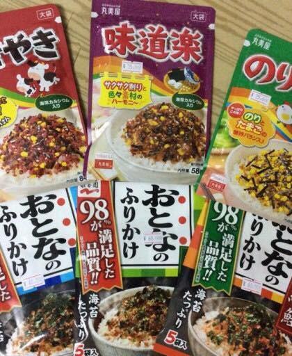 Dù có giá đắt đỏ nhưng loại muối vừng Nhật vẫn được nhiều người chọn mụa về ăn