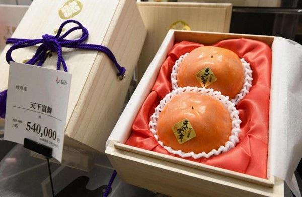 Hai quả có giá 540.000 yên