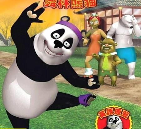 """Tuy vậy, trong """"The little Panda fighter"""" thì nhân vật chính là một chú gấu trúc làm việc ở câu lạc bộ đấm bốc và muốn… học ba lê"""