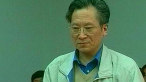 Ông Xu Qiyao, người có 140 nhân tình