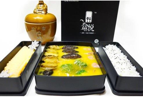 """Cơm hộp """"quý tộc"""" trị giá 2 triệu VND/phần ở Thành Đô, Trung Quốc"""