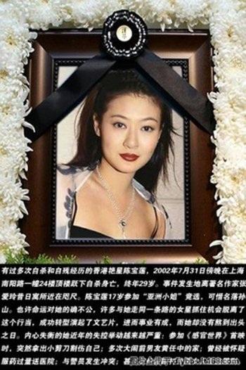 Di ảnh của Trần Bảo Liên trong đám tang.