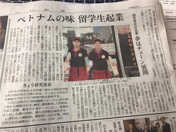 Câu chuyện khởi nghiệp ở nước ngoài của hai anh em Duy và Tâm đã xuất hiện trên tờ Chunichi