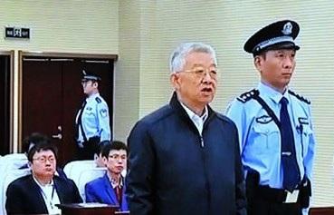Bạch Ân Bồi bị xét xử.