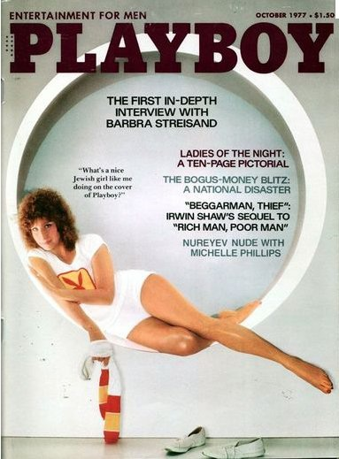 20 người đẹp nổi tiếng trên bìa tạp chí Playboy - 3