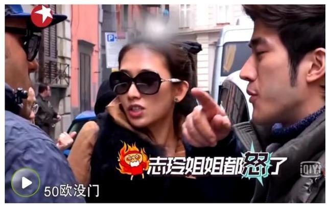"""Cảm thấy tức giận vì mình bị """"bắt chẹt"""", Lâm Chí Linh đã vô cùng mạnh mẽ phản kháng. Cô quát thẳng vào mặt tài xế lái xe: """"50 Euro? Không có cửa đâu""""."""