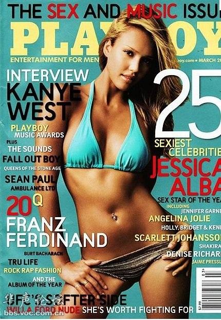 20 người đẹp nổi tiếng trên bìa tạp chí Playboy - 5