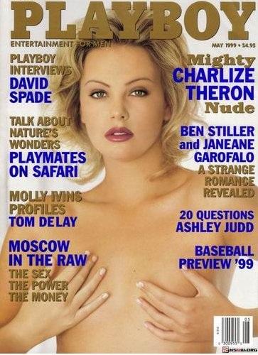 20 người đẹp nổi tiếng trên bìa tạp chí Playboy - 7