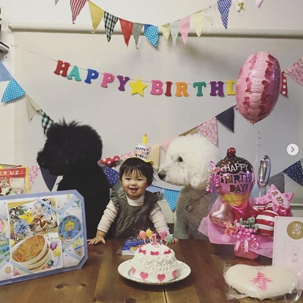 Bữa tiệc sinh nhật 1 tuổi ngập tràn niềm vui