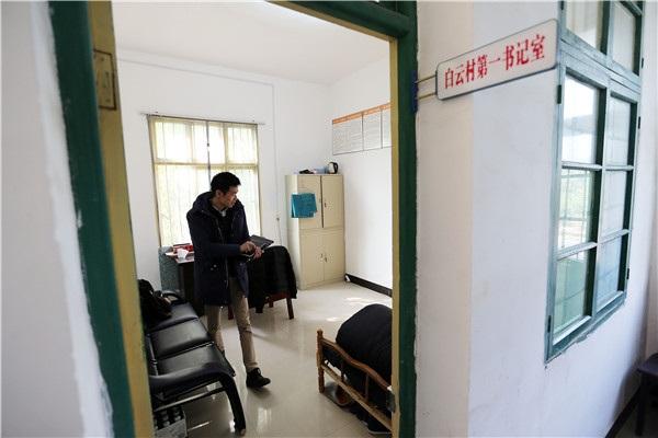 Qin Yuefei ở phòng làm việc. (Ảnh: China Daily)