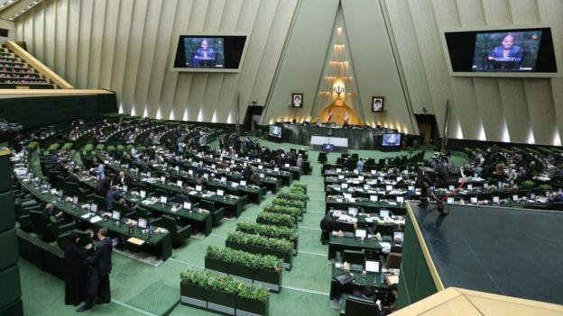 Quốc hội Irna (Ảnh: AFP)